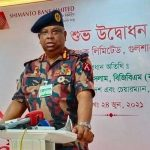 Zero tolerance for traffickers of women and children: BGB chief